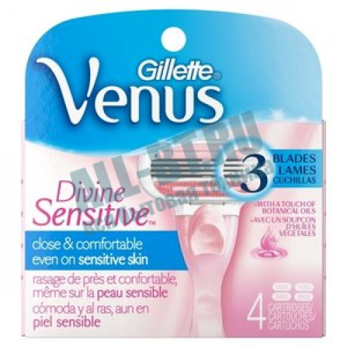 Cменные лезвия GILLETTE VENUS Divine Sensitive 4 шт