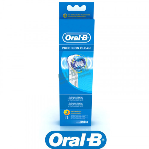 Насадки Braun Oral-B EB20-2 Precision Clean 2 шт